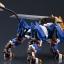 ZA (ZOIDS AGGRESSIVE) - Murasame Liger 1/100 Action Figure(Released) thumbnail 3