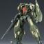 Frame Arms 1/100 JX-25F Ji-Dao Plastic Model(Pre-order) thumbnail 2