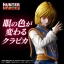 Hunter x Hunter - Kurapika - HG (Limited Pre-order) thumbnail 4