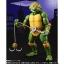 Teenage Mutant Ninja Turtles - Michelangelo - S.H.Figuarts - 1987 (Limited Pre-order) thumbnail 5