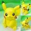 "S.H. Figuarts - Pikachu ""Pokemon""(Pre-order) thumbnail 1"