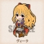 GRANBLUE FANTASY - Rubber Strap Collection vol.1 8Pack BOX(Pre-order) thumbnail 6