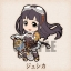 GRANBLUE FANTASY - Rubber Strap Collection vol.2 8Pack BOX(Pre-order) thumbnail 8