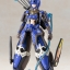 Phantasy Star Online 2 - Aoonihime Shiki 1/12 Plastic Model(Pre-order) thumbnail 1