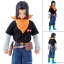 [Bonus] Dimension of DRAGONBALL - Dragon Ball Z: Android #17 Complete Figure(Pre-order) thumbnail 1
