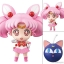 "Petit Chara Deluxe! ""Sailor Moon"" Sailor Chibi Moon Complete Figure(Pre-order) thumbnail 1"