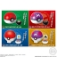 Pokemon Action Ball 10Pack BOX (CANDY TOY)(Pre-order) thumbnail 1