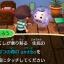 3DS Tobidase Doubutsu no Mori amiibo +(Pre-order) thumbnail 5