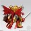 FW GUNDAM CONVERGE EX09 Superior Dragon (CANDY TOY)(Pre-order) thumbnail 7