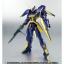 Robot Damashii (Side MA) Falguen thumbnail 2