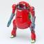 35 Mechatro WeGo Red thumbnail 4