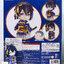 Nendoroid - Touken Ranbu Online: Mikazuki Munechika (Limited GOOD SMILE ONLINE SHOP Bonus) thumbnail 2
