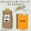 Nyanboard Clip 10Pack BOX(Pre-order) thumbnail 5