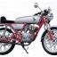 1/12 NAKED BIKE No.37 Honda Dream 50 Custom Plastic Model(Back-order) thumbnail 1