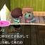 3DS Tobidase Doubutsu no Mori amiibo +(Pre-order) thumbnail 4