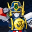 "D-Style ""The Brave Express Might Gaine"" Might Gaine Plastic Model(Pre-order) thumbnail 8"