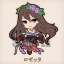 GRANBLUE FANTASY - Rubber Strap Collection vol.2 8Pack BOX(Pre-order) thumbnail 5