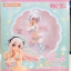 Super Sonico with Macaron Tower 1/7 (In-stock) thumbnail 1