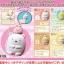 Sumikko Gurashi - Suppori Sumikko 10Pack BOX (CANDY TOY)(Provisional Pre-order) thumbnail 1