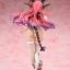 The Seven Deadly Sins - Asmodeus - Maou Mokushiroku - 1/7 - Bunny Girl Ver. thumbnail 4