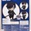 Nendoroid - Touken Ranbu Online: Shokudaikiri Mitsutada [Limited] (In-stock) thumbnail 2
