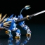 ZA (ZOIDS AGGRESSIVE) - Murasame Liger 1/100 Action Figure(Released) thumbnail 9