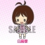 es Series nino Rubber Strap Collection - THE IDOLM@STER stage1 Renewal ver. 10Pack BOX(Pre-order) thumbnail 9