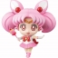 "Petit Chara Deluxe! ""Sailor Moon"" Sailor Chibi Moon Complete Figure(Pre-order) thumbnail 5"