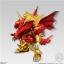 FW GUNDAM CONVERGE EX09 Superior Dragon (CANDY TOY)(Pre-order) thumbnail 4