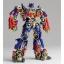 "Legacy OF Revoltech Tokusatsu Revoltech No.LR-049 ""Transformers: Dark Side of the Moon"" Optimus Prime(Pre-order) thumbnail 5"