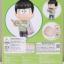 Nendoroid - Osomatsu-san: Choromatsu Matsuno (In-stock) thumbnail 2