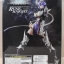 Seventh Dragon III code:VFD - Rune-Knight (Urie) 1/7 (In-stock) thumbnail 2