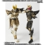 Kamen Rider Kuuga - N Daguba Zeba - S.H.Figuarts Shinkocchou Seihou (Limited Pre-order) thumbnail 6