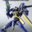 Robot Damashii (Side MA) Falguen thumbnail 1