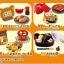 Rilakkuma Sushi 8Pack BOX(Pre-order) thumbnail 1