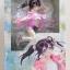 Love Live! - Nico Yazawa Picnic Girl (In-stock) thumbnail 1