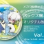[Bonus] Eformed Mekakucity Actors - PajaChara Rubber Strap Collection Vol.2 6Pack BOX(Pre-order) thumbnail 8