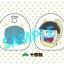 Toy'sworks Collection Niiten-gomu! Clip - Osomatsu-san 10Pack BOX(Pre-order) thumbnail 6