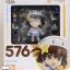 Nendoroid - Etotama: Nya-tan thumbnail 1