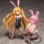 B-STYLE - To Love-Ru Darkness: Momo Velia Deviluke Bunny Ver. 1/4 Complete Figure(Pre-order) thumbnail 9