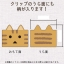 Nyanboard Clip 10Pack BOX(Pre-order) thumbnail 3