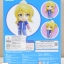 Nendoroid - Love Live!: Eli Ayase Training Outfit Ver. (In-stock) thumbnail 2