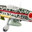 1/144 Wing Kit Collection VS3 10Pack BOX (CANDY TOY)(Pre-order) thumbnail 3