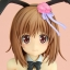 RO-KYU-BU! SS - Airi Kasii -Kuro Usagi-san Ver.- 1/7 Complete Figure(Pre-order) thumbnail 4