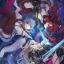 [Bonus] PS4 Yoru no Nai Kuni 2 -Shingetsu no Hanayome- Premium Box(Pre-order) thumbnail 1