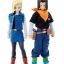 [Bonus] Dimension of DRAGONBALL - Dragon Ball Z: Android #17 Complete Figure(Pre-order) thumbnail 9