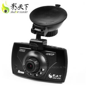 กล้องติดรถยนต์ Shadow Recorder รุ่น RX300 มีฟังก์ชั่น WDR และ Parking Guard