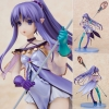 Fate/Grand Order - Caster/Media (Lily) 1/7 Complete Figure(Pre-order)