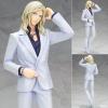 Uta no Prince-sama Maji LOVE 2000% - Camus 1/8 Complete Figure(Pre-order)
