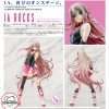 IA ROCKS -AR IA ON THE PLANETES- 1/8 Complete Figure(Pre-order)